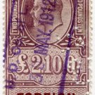 (I.B) Edward VII Revenue : Foreign Bill £2 10/-