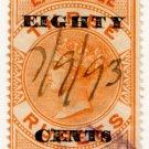 (I.B) Ceylon Revenue : Foreign Bill 80c on 3R
