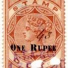 (I.B) Ceylon Revenue : Stamp Duty 1R on 1c