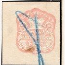 (I.B) QV Revenue : Bankruptcy 5/- (1869)