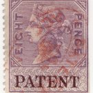 (I.B) QV Revenue : Patent Office 8d (1872)