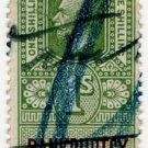 (I.B) George V Revenue : Bankruptcy 1/-