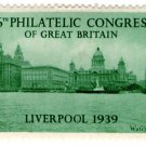 (I.B) Cinderella : 26th Philatelic Congress (Liverpool 1939)