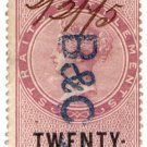 (I.B) Straits Settlements Revenue : Duty 25c