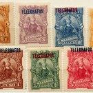 (I.B) Nicaragua Telegraphs : Overprint Collection (1891)