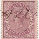(I.B) Ceylon Revenue : Receipt 5c