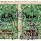 (I.B) India Revenue : Special Adhesive 2,000R (Utar Pradesh)
