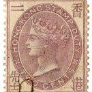 (I.B) Hong Kong Revenue : Stamp Duty 2c