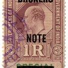(I.B) India Revenue : Broker's Note 1R OP