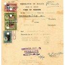 (I.B) Malaya States Revenue : Penang Praecipe (Writ) $11.50