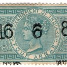 (I.B) India Revenue : Special Adhesive 4a (security overprint)