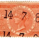 (I.B) India Revenue : Special Adhesive 6a (security overprint)