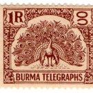 (I.B) Burma Telegraphs : 1R (1946)