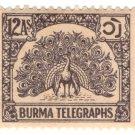 (I.B) Burma Telegraphs : 12a (1946)