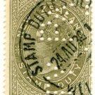 (I.B) New Zealand Revenue : Stamp Duty £50