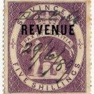 (I.B) St Vincent Revenue : Duty Stamp 5/-
