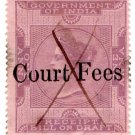 (I.B) India Revenue : Court Fee 1a (Calcutta overprint)