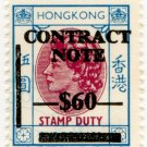 (I.B) Hong Kong Revenue : Contract Note $60 on $5 OP