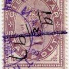 (I.B) Gibraltar Revenue : Stamp Duty 1P 25c