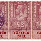 (I.B) George V Revenue : Foreign Bill £2