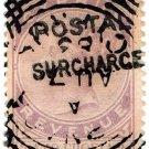 (I.B) Cyprus Revenue : Postal Surcharge 2pi