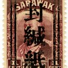 (I.B) Sarawak Revenue : Japan Censor Seal Overprint 1c