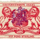 (I.B) Stellaland Revenue : Duty Stamp £5