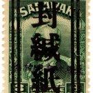 (I.B) Sarawak Revenue : Japan Censor Seal Overprint 3c