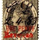 (I.B) St Lucia Revenue : Duty Stamp 1d (double overprint)