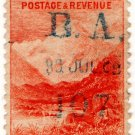 (I.B) New Zealand Revenue : Duty Stamp 5/- (Mount Cook)