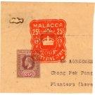 (I.B) Malaya States Revenue : Malacca Impressed Duty 25c