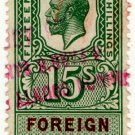 (I.B) George V Revenue : Foreign Bill 15/-