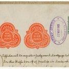 (I.B) Edward VII Revenue : Ireland Registration of Deeds 6/- (complete doc)
