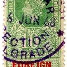 (I.B) Elizabeth II Revenue : Foreign Service 10/- (Belgrade)