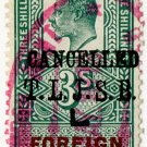 (I.B) Edward VII Revenue : Foreign Bill 3/- (London Joint Stock Bank)