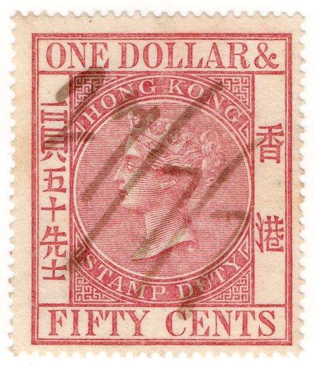 (I.B) Hong Kong Revenue : Stamp Duty $1.50
