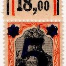 (I.B) Germany Postal : Danzig Local Overprint