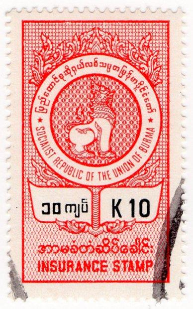(I.B) Burma Revenue : Insurance 10K