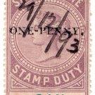 (I.B) Sierra Leone Revenue : Duty 1d on 6d overprint