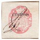 (I.B) QV Revenue : Customs Duty 4d