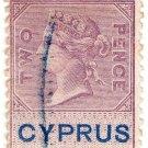 (I.B) Cyprus Revenue : Duty Stamp 2d