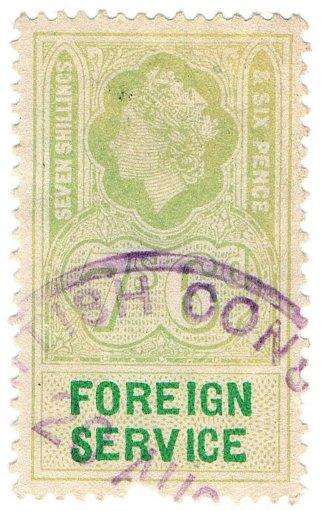 (I.B) Elizabeth II Revenue : Foreign Service 7/6d
