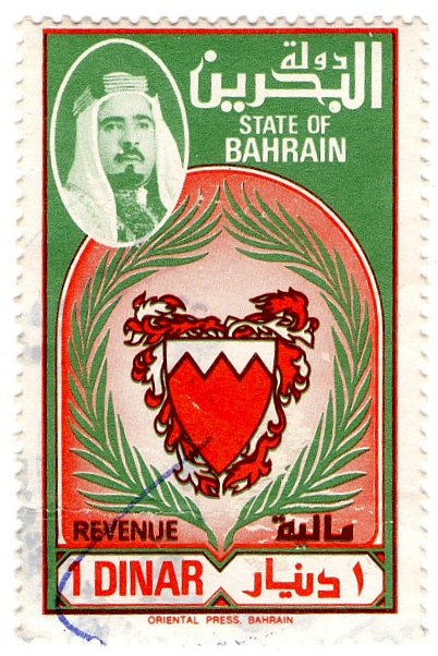 (I.B) Bahrain Revenue : Duty Stamp 1D