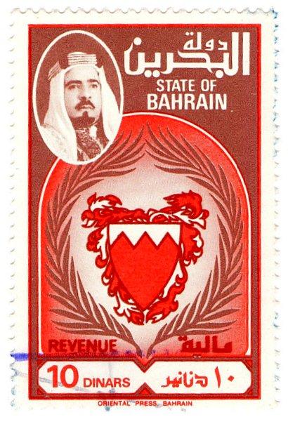 (I.B) Bahrain Revenue : Duty Stamp 10D
