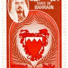 (I.B) Bahrain Revenue : Duty Stamp 5D