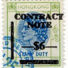 (I.B) Hong Kong Revenue : Contract Note $6 OP