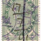 (I.B) Gibraltar Revenue : Duty Stamp 1/-