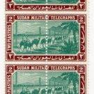 (I.B) Egypt Telegraphs : Army Telegraphs 2pi