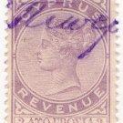 (I.B) Cyprus Revenue : Duty Stamp 2pi