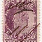 (I.B) Cyprus Revenue : Duty Stamp 1pi